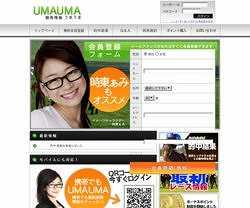 競馬予想UMAUMA( けいばよそううまうま )