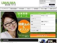 競馬情報うまうま(UMAUMA)