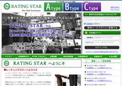 RATING STAR(レーティングスター)