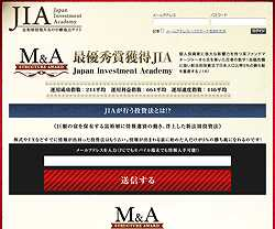 JIA(Japan Investment Academy)