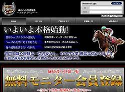 日本トラックマンクラブ(Japan Trackman Club)