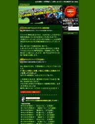 お金儲け情報サイト COUNTDOWN