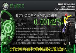JRASSIC