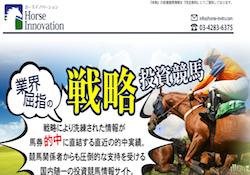 ホースイノベーション(Horse Innovation)