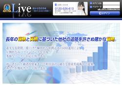 Live(ライブ)