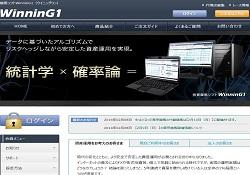 WinninG1(ウイニングワン)
