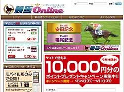 競馬オンライン (競馬Online)
