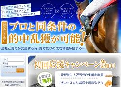競馬インデックス(競馬index)